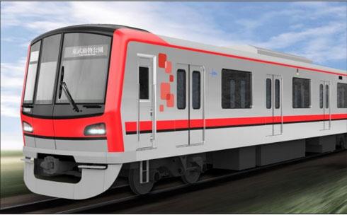 ay_metro02.jpg