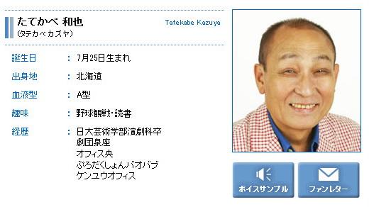 wk_150619tatekabe01.jpg