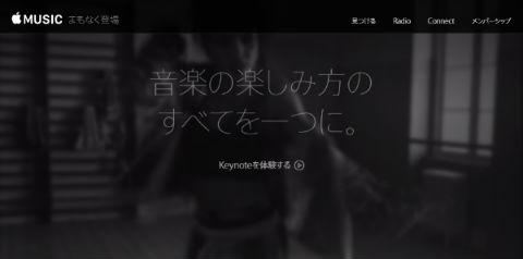 ah_music2.jpg