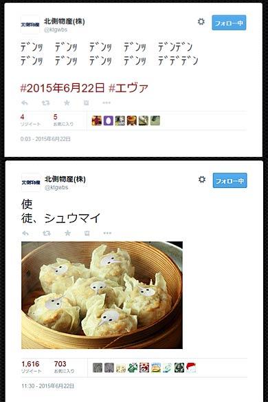 ay_kitagawa02.jpg