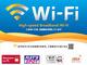 �������g���A����LAN�T�[�r�X�uau Wi-Fi SPOT�v�S�w�\���ŒJ�n