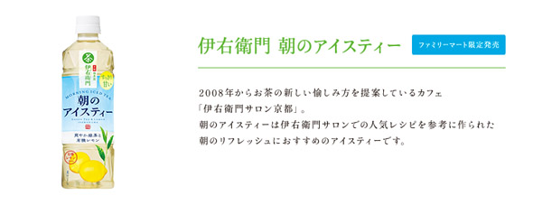 http://image.itmedia.co.jp/nl/articles/1506/24/ike_150624iemon01.jpg