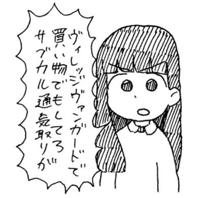 ay_vt03.jpg
