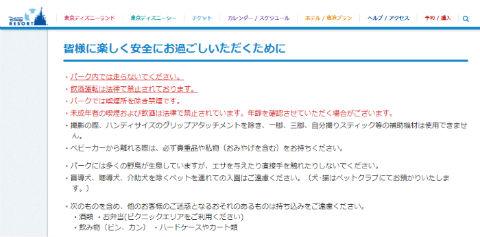 ah_jidori2.jpg