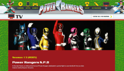 ah_power1.jpg