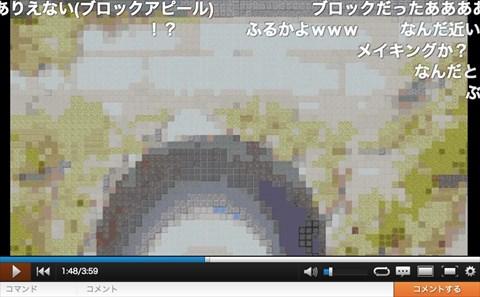 haru_gochi2.jpg