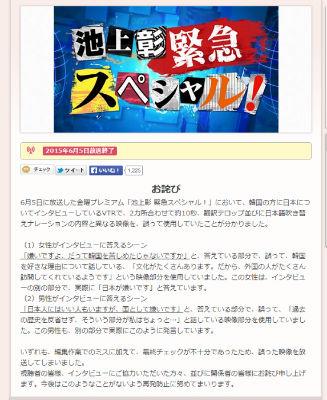 ah_fuji1.jpg