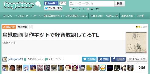 150630_tyouju_01_640.jpg