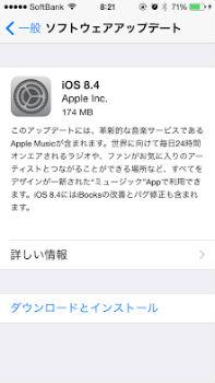 ah_ios1.jpg