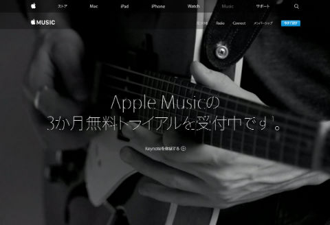 ah_ios2.jpg
