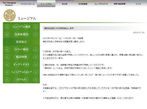 ah_shoku2.jpg