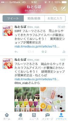 ah_tnews2.jpg