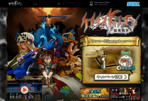 ah_chaos2.jpg