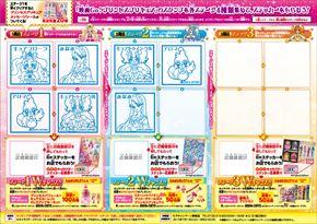ah_stamp02.jpg