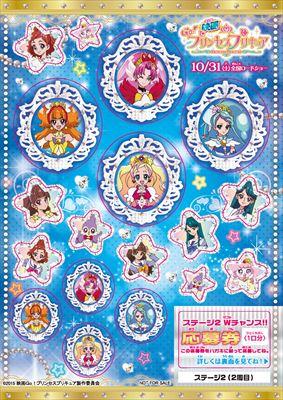 ah_sticker2.jpg