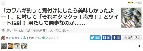 150706_kitamakura_01.jpg