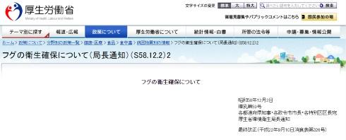 150706_kitamakura_02.jpg
