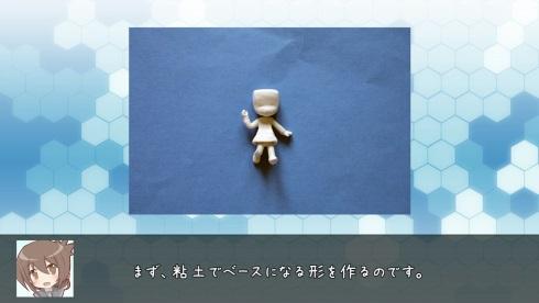 150707_inaduma_02.jpg