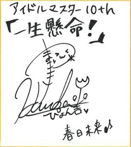 ah_shikishi002.jpg