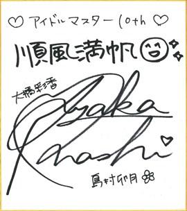 ah_shikishi004.jpg