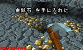 150708_qubec_01.jpg