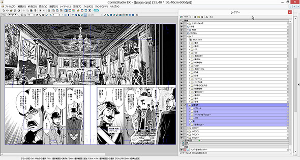 大量のレイヤーから成る森田さんの作画の1コマを特別公開