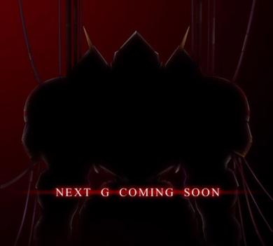 NEXT G