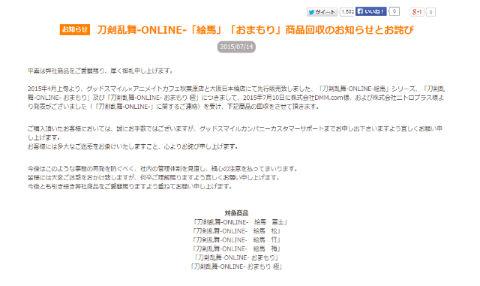 ah_torabu1.jpg