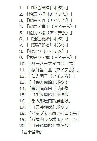 ah_torabu2.jpg