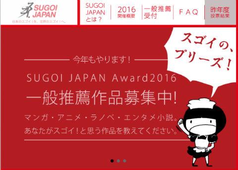 ah_sugoi1.jpg