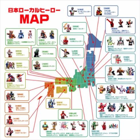 2015日本ローカルヒーロー祭
