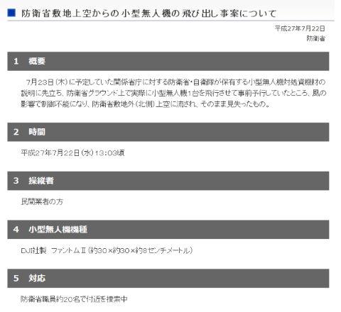 aH_boei1.jpg