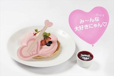 ah_sbr_pancake.jpg