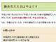 鎌倉花火大会、当日の天候にかかわらず中止