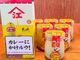 辛いの? 甘いの? カレーを使った衝撃のスイーツ「宮崎カレーチーズプリン」誕生