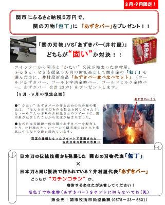 ah_azuki2.jpg