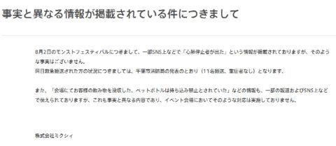 ah_mon1.jpg