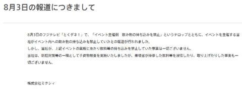 ah_mon2.jpg