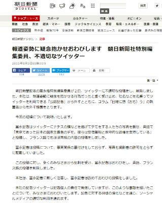 aH_asahi1.jpg