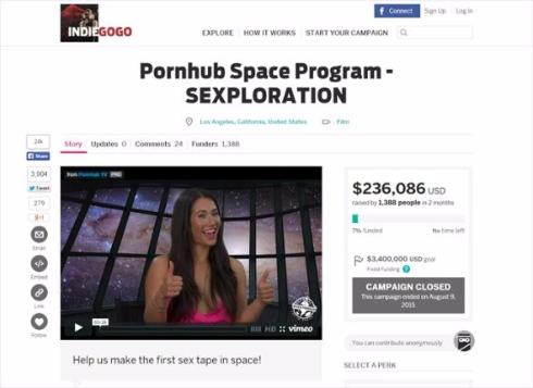 宇宙ポルノ