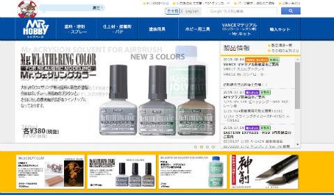 ah_mokei1.jpg
