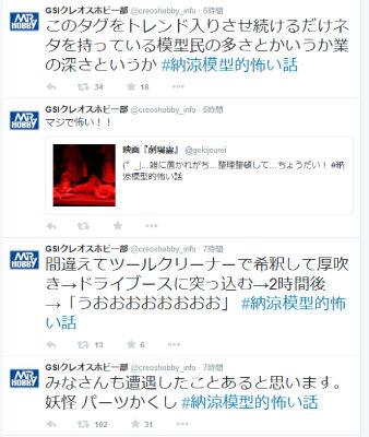 ah_mokei2.jpg