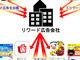 App Store�'nߋ��ő�K�͂́u�����Â����A�v���v��ʍ폜�@�����L���O��s�����삷��u�����Â����A�v���v�Ɓu�����[�h�L���v�̊W�Ƃ�