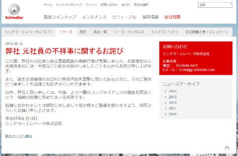 ah_ele2.jpg