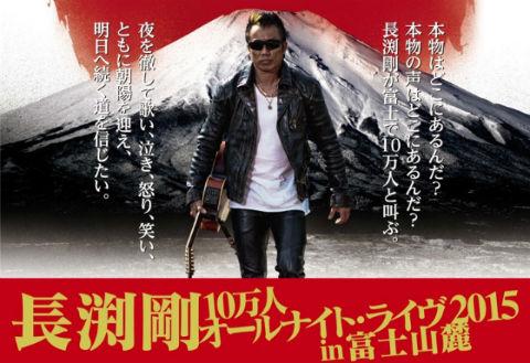 ah_nagabuchi1.jpg