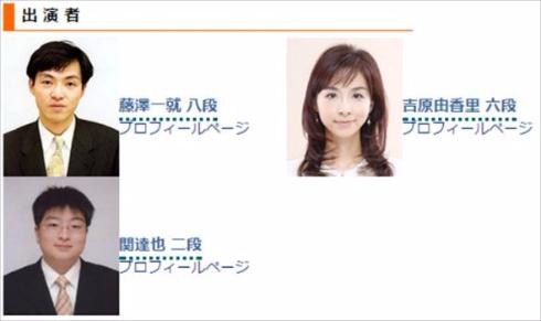 ヒカルの碁名局鑑賞会