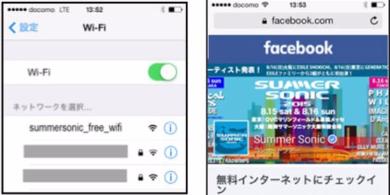 サマソニFacebook