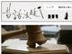 おおかみを殺した3匹のこぶたは有罪か NHKの話題の番組「昔話法廷」 Webで全編公開
