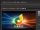 スクウェア・エニックスが運営するストリーミングゲームサービス「DIVE IN」 9月13日をもって終了