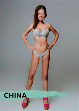 ah_b_China.jpg